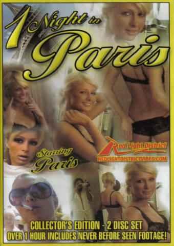 paris-hilton-acting-1-9-07.jpg
