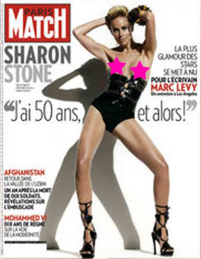 Sharon Stone Still At It At 51
