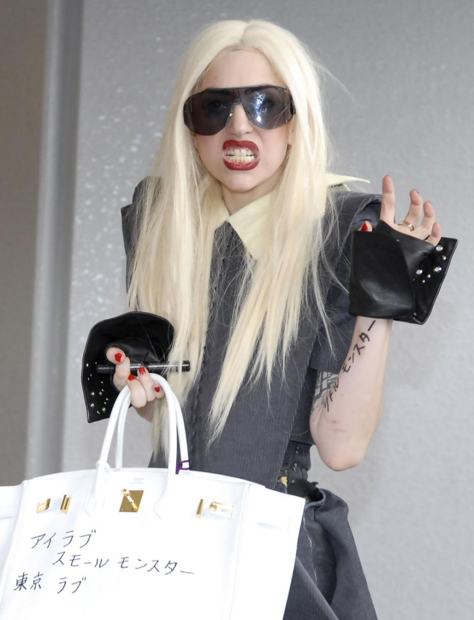 Featured image for Lady Gaga's Airport Ensemble