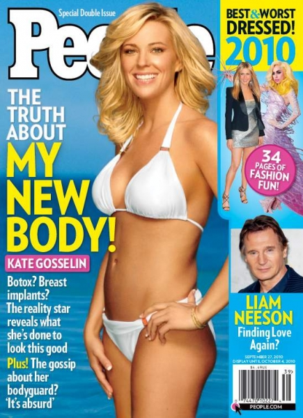 Kate Gosselin Has A New Body, Reveals It To 'People Magazine'