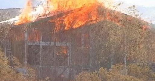 Heidi Fleiss Home On Fire