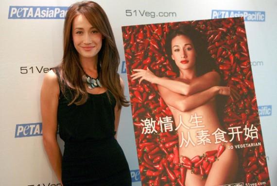 Most Beautiful Asian Women Celebrities