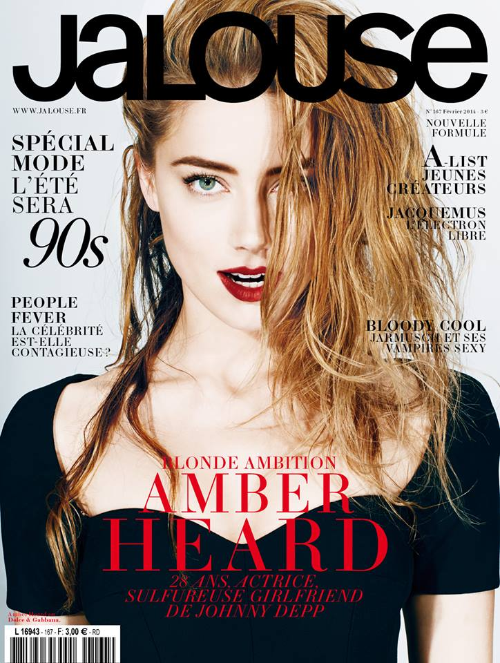 Today's Hottest Cover Girl: Amber Heard