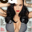 "Katy Perry Thinks Her Breasts Are A ""Gift From God"""